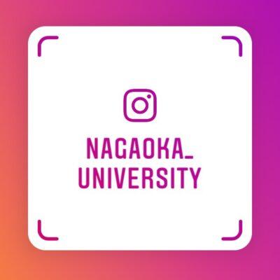 長岡大学 公式インスタグラム